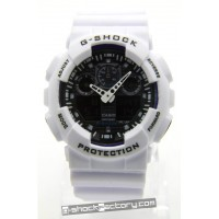 G-Shock GA-100B-7A Limited Edition White & Black Watch